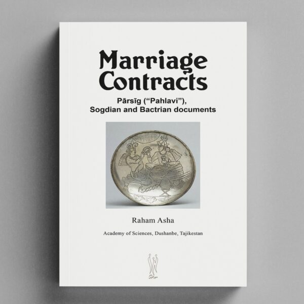 marriage-contracts
